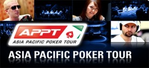 Asia Pacific Poker Tour sur PokerStars